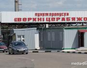 За лишний багаж на пути в Украину придётся платить налог