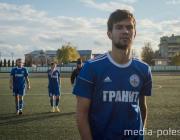 «Смолевичи», «Белшина», «ЮАС»: куда уходят играть футболисты полесских команд?