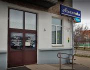 Кафе «Атлантика» в Пинске выставлено на продажу