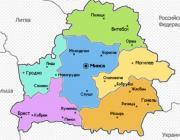 Лукашенко изменил границы трех областей