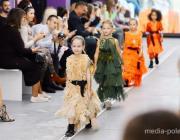 Kids´ Fashion Day BFW – модная вечеринка для родителей с детьми