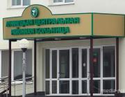 Акцию по профилактике инфаркта проведут в Лунинецком районе