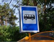 На автобусной остановке в Лунинецком районе умер мужчина