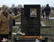 Министерство обороны установило памятник на могиле Александра Коржича