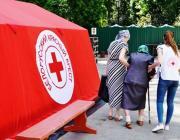 Красный Крест распределяет гуманитарную помощь б/у
