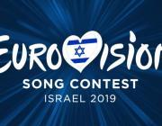 """Теперь точно. """"Евровидение-2019"""" пройдет в Тель-Авиве"""