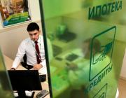 Как изменятся условия кредитования в Беларуси до конца 2019 года