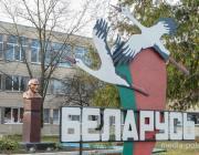Как заводской Ленин меняет вокруг себя облик Лунинца