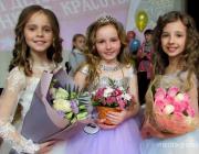 «Маленькая принцесса 2019» держит родителей в тонусе