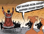 15 новых перлов Лукашенко