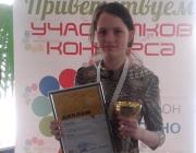 Ученица из Столина получила награду на «Энергомарафоне»