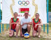 Завершился международный турнир по пляжному волейболу среди женщин