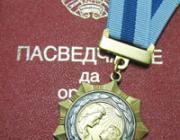 Шесть матерей из Лунинецкого района удостоены ордена Матери