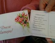 100 открыток для мам. Помните про праздник?