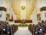 Изменений в Конституцию не избежать: уже готовы элементы нового Основного закона