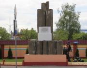 Памятник первому пинскому шоссе перенесут?
