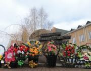 Имена погибших воинов-афганцев увековечат в камне