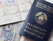 Беларусь заняла 70 место по «визовой свободе»