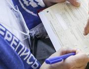 Сайт переписи населения начнет работать 4 октября. 25% опрошенных хотят ответить на вопросы онлайн