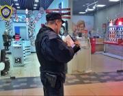 На ж/д вокзале и в трех торговых центрах Минска взрывные устройства не найдены. Возбуждены уголовные дела