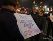 Объявлен сбор средств для осуждённых участников акций против союза с Россией