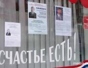 В Пинске образовали избирательные участки