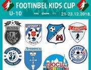Стартует второй этап «Footinbel Kids Cup»