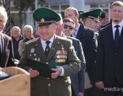 Первый командир пинских стражей границы стал Почётным пограничником