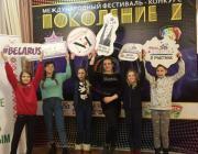 Кукольный коллектив из Микашевичей стал лауреатом I степени на международном конкурсе