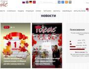 ОАО «Полесье» интересуется мнением людей о своей продукции