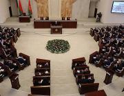 «Нет детей, нет троих — не можешь быть министром». Лукашенко о демографии и жилье для многодетных
