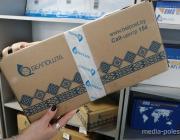 Стало ли меньше посылок из Китая в связи с коронавирусом?