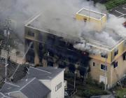 В Японии подожгли студию аниме. Погибли 23 человека, еще около 40 пострадали