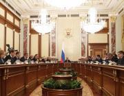 В отставку подало правительство России