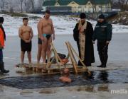 Окунуться на Крещение в Лунинце можно будет на водоёме Бохоново