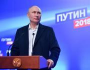 Путин набрал на выборах президента РФ более 75% голосов