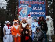 Резиденция Деда Мороза на Белом озере закрыла сезон