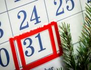 31 декабря белорусы будут работать. Так решило правительство
