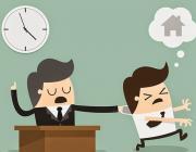 8 решающих моментов, когда вам следует постоять за себя на работе