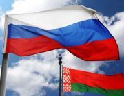 Взаимное признание виз России и Беларуси начнет действовать в первом квартале 2018 года