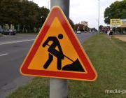 В Пинске частично перекроют улицу Первомайскую