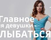 """Белорусская красавица стала третьей на конкурсе """"Мисс мира 2017"""""""