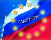 ЕС решил продлить санкции в отношении России