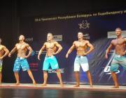 Пинчане выступили на соревнованиях по бодибилдингу