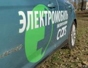 В Беларуси появятся две собственные модели электромобилей