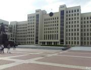 Минск определил 30 членов рабочей группы о будущем белорусско-российской интеграции