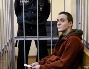 Суд огласил приговор участникам вечеринки, во время которой погибла 19-летняя девушка
