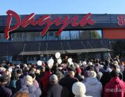 Ещё один супермаркет «Радуга» появится в Пинске