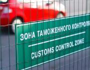 С 2019 года белорусы смогут беспошлинно ввозить в страну товар на 500 евро. Сейчас лимиты — 1500 евро