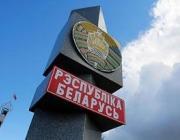 Группа украинцев на лошадях пыталась прорваться через белорусскую границу